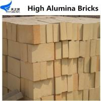 Buy cheap Refractory Bricks High Alumina Bricks from wholesalers