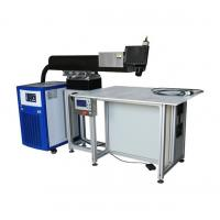 Buy cheap LX-D2 hand-held laser welding machine from wholesalers