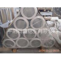 Buy cheap Insulation aluminum skin from wholesalers