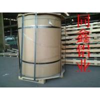 Buy cheap Vertical packaging aluminum coil from wholesalers