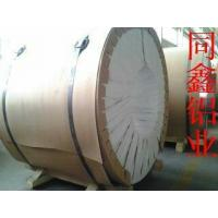 Buy cheap Antirust aluminum coil from wholesalers