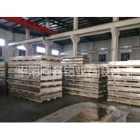 Buy cheap 6061 T6 Aluminum from wholesalers