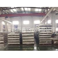 Buy cheap 5005 Aluminium sheet from wholesalers