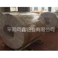 Buy cheap Export packaging aluminum coil from wholesalers