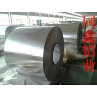 Buy cheap Insulation aluminum coil from wholesalers