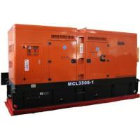 Buy cheap Silent Type Generator Sets from wholesalers