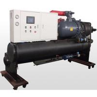 Buy cheap Chiller Series Water-cooled screw chiller from wholesalers