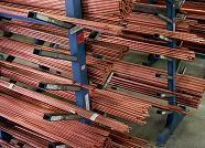Buy cheap Copper alloy material product