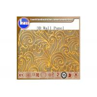 Buy cheap 3d Embossed Decorative Panel modern 3d Decorative wall panel from wholesalers