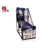 Buy cheap Cleveland Cavaliers - NBA Basketball Machine QHBM-03 from wholesalers