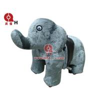 Buy cheap Elephant Electric Kiddie Rides QHKR-07 from Wholesalers
