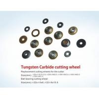 Buy cheap Spare Cutting Wheel Product name:Spare Cutting Wheel Product name:Tungsten Carbide cutting wheel from wholesalers