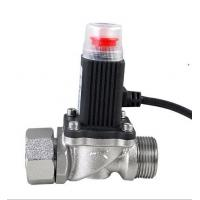 Buy cheap Gas shut-off valve(Active interface) from wholesalers