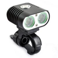 Buy cheap Best Mountain Bike Light Review of SG-K20 from wholesalers