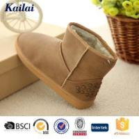 Buy cheap Snow Boots Fashion Brown Snow Boots from wholesalers