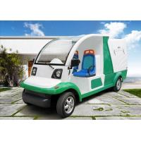 Buy cheap Electric garbage collection truck Product name: WS-Q300 from wholesalers