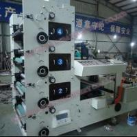 Buy cheap DBRY-320 flights tickets PRINTING MACHINE from wholesalers