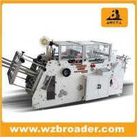 Buy cheap bridge girder erecting machine from wholesalers