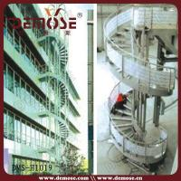Buy cheap Outdoor Spiral Staircase from wholesalers