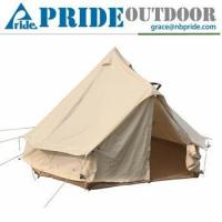 Buy cheap Bell Tent 5m Largest Camping Teepee Big Canvas Garden Family Outdoor Folding Bell Tent product