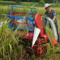 Buy cheap Hand push type mini paddy harvester thresher for sale from wholesalers