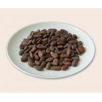 Buy cheap Indonesian cocoa beans from wholesalers