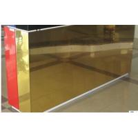 Buy cheap Special surface Mirror finish from wholesalers