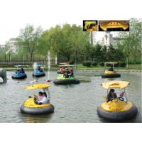 Buy cheap Kiddie Boats Challenger on Water from wholesalers