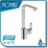 China Kitchen Faucets M54148-036C on sale