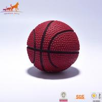 Buy cheap Squeaky Rubber Basketball from wholesalers