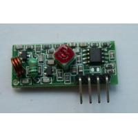 Buy cheap rf wireless super- regeneration receiver module from wholesalers