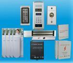 Buy cheap BS-Z-280VCR Building Intercom System & VDP & Maglock from wholesalers