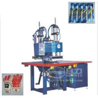 Buy cheap HR-10KWTA double pneumatic foot-high frequency welding machine from wholesalers