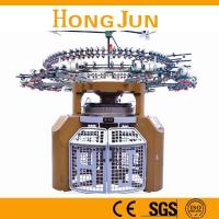 Buy cheap Double Jersey Interloack/ Rib Circular Knitting Machine from wholesalers