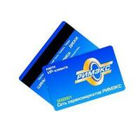 Buy cheap ISO PVC card with Magnetic Strip from wholesalers