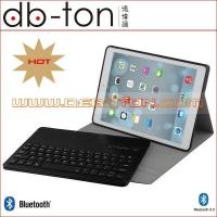 Buy cheap Bluetooth keyboard ipad Air bluetooth holster keyboard from wholesalers