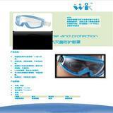 Buy cheap WK1001 steam sterilization of protective goggles from wholesalers