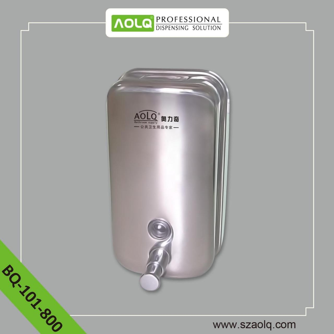 Buy cheap Soap Dispensers BQ-101-800 Metal Soap Dispenser from wholesalers