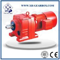 Buy cheap R series helical gearbox R series helical gear motor from wholesalers