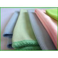 Buy cheap Microfiber Glass Cleaning Towel from wholesalers