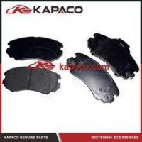 Buy cheap Kapaco Assured Quality Brake Pad Manufacturing for Hyundai 58101-3KA01 from wholesalers