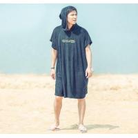 Buy cheap Poncho adult black from wholesalers