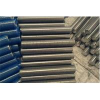 Buy cheap Hastelloy Hastelloy C22 rod from wholesalers