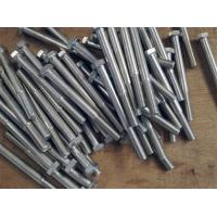 Buy cheap Inconel Inconel 718 Hex bolt from wholesalers