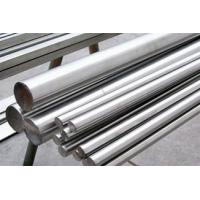 Buy cheap Inconel Inconel 625 bar from wholesalers