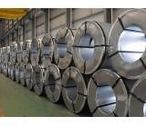 Buy cheap Hot Dipped Galvanized Steel Coils from wholesalers