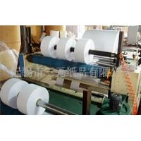 Buy cheap Paper processing Product  Paper Cut Slitter Processing provides rejection from wholesalers