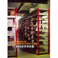 Buy cheap Light type racks Automobile 4S shop special pallet support from wholesalers