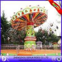 Buy cheap Promotion! Amusement Park Attractions Kiddie Flying Chair from wholesalers