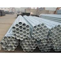 Galvanized Structual Pipes From Steel Tube Factory